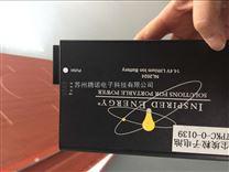 METONE塵埃粒子專用電池,分析儀器