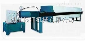 HVPF-型立式自动板框压滤机