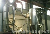 XSG系列旋转闪蒸干燥机厂家