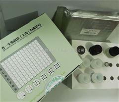 脂肪酸代谢测定试剂盒-齐一生物