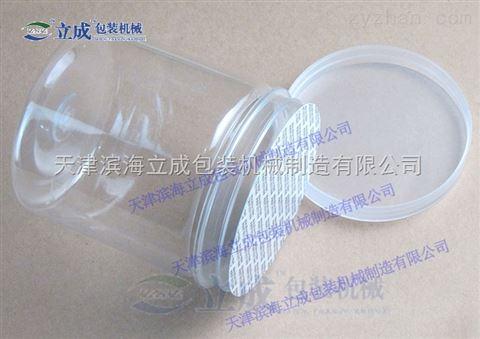 全自動易拉罐瓶裝生產配套連續式電磁鋁箔封口機