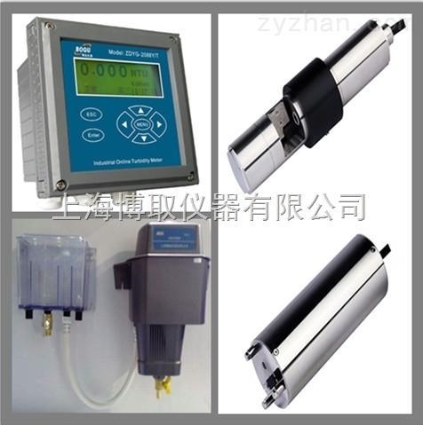浊度计分析仪-上海浊度计-自来水浊度测量仪