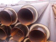 节能型DN426发泡保温钢管制造商//现货供应复合保温管准确出厂价