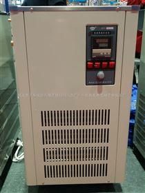 低温恒温反应浴DFY-5L/25巩义予华低温搅拌反应浴