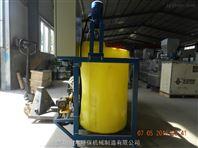 小型水厂预处理加药装置