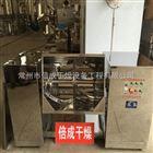型槽型混合机-面粉混合机