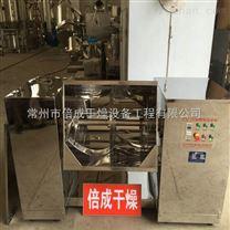 槽型混合機生產廠家