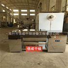 CH-200销售试料中药搅拌槽型混合机