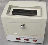 ZF-20D暗箱式紫外分析儀