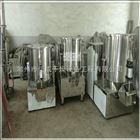 GHJ-350厂家供应粉末颗粒高速混合机