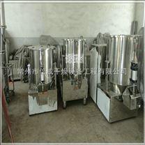 复杂难混物料混合机-ZGH系列立式高速搅拌机