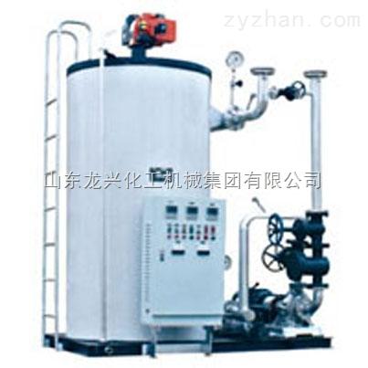 龙兴集团燃油有机热载体炉