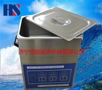 特色医用数控超声波清洗机厂家联系电话HSCX