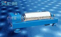 冷凍離心機落地式高速