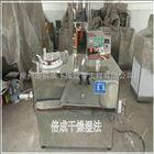 加粘合剂原料混合制粒机-GHL系列湿法制粒机