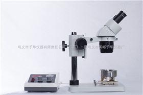 X-4显微熔点测定仪