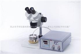 X-4/X-5显微熔点测定仪(巩义予华仪器)