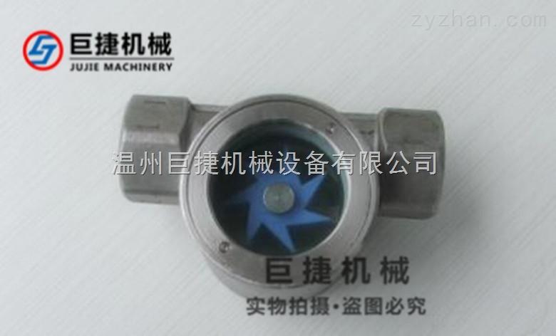 内螺纹水流指示器 视镜