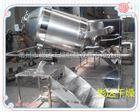 常州SYH-1000三维运动混合机