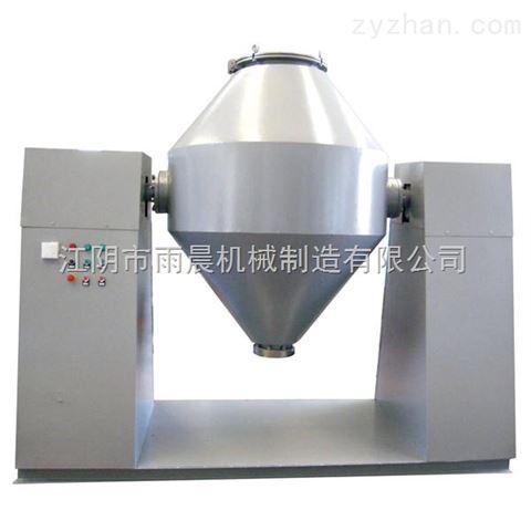 不锈钢双锥回转真空干燥机用途
