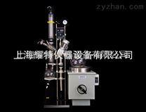 RE-1002旋转蒸发仪