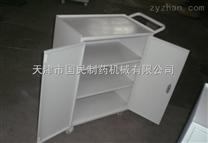 天津不銹鋼模具柜