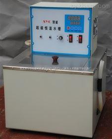 智能不锈钢超级恒温水槽SYC,流量5L,控温精度±0.01,水浴容量15L-予华仪器