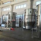 GFG-200农药颗粒/粉状物高效沸腾搅拌干燥机