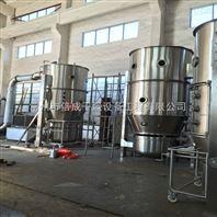 固体饮料沸腾制粒机 固体制剂生产线设备