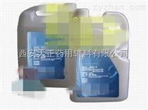 药用级邻苯二甲酸二乙酯用途作用价钱︱医用级增塑剂医药用级邻苯二甲酸二乙酯