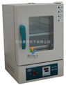 新疆自治区五家渠市聚同厂家直销电热鼓风干燥箱101-0AB立式