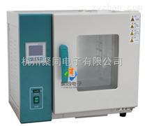 新疆自治區圖木舒克市聚同品牌電熱鼓風干燥箱WG9020A臥式