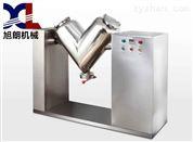 安庆不锈钢大容量化工物料V型混合机热卖