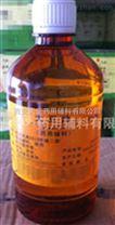 近期产药用级大豆油符合2015药典版本︱有注册证医用级大豆油 大小包装