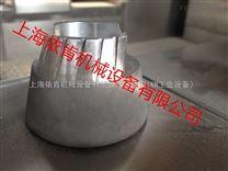 實驗室FCC催化劑高速剪切膠體磨