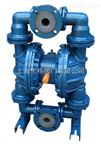 进口衬氟气动隔膜泵