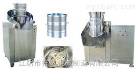 ZLG-系列饮料颗粒旋转制粒机