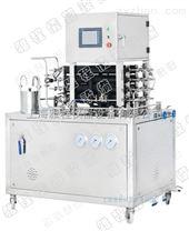 YC-02實驗室小型超高溫殺菌機