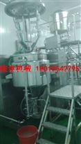 成套真空均质乳化机,成套真空研磨均质机,成套高速剪切胶体磨,真空乳化机