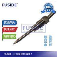 发动机热电偶变径式小型温度探头燃气发动机温度传感器铠装K