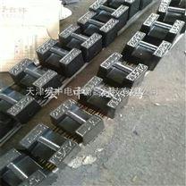 山东省25公斤锁形砝码