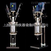 1L雙層玻璃反應釜生產廠家