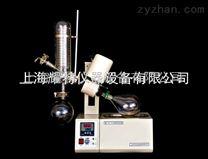 上海RE-52AA旋转蒸发仪