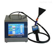 CL-T2030型高效过滤器检漏仪