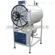 280L卧式圆形压力蒸汽灭菌器报价