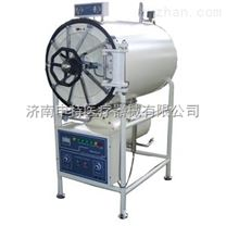 200L卧式高压蒸汽灭菌器