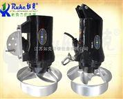 供應QJB型高速混合潛水攪拌機 、全不銹鋼潛水攪拌機