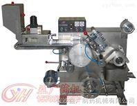 KHPP-9科研單位鋁塑泡罩包裝機
