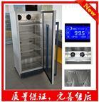 55℃到65℃低温烘干箱(恒温箱) 型号FYL-YS-151L