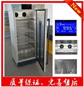 贵重物品恒温干燥柜厂家